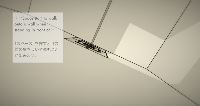 Relativity_Game_Screenshot-2014-09-11_17-26-37