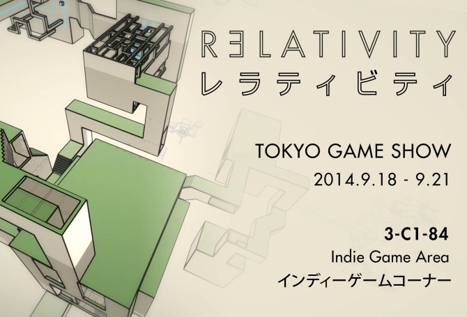 Relativity_tokyo_game_show