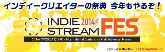indie_stream_fes_2014_logo