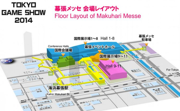 makuhari messe layout