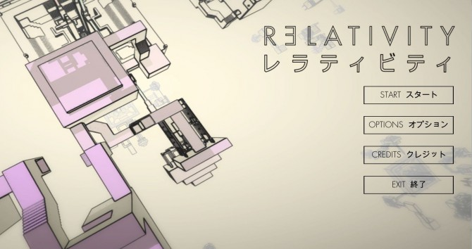 relativity_UI_bilingual_01