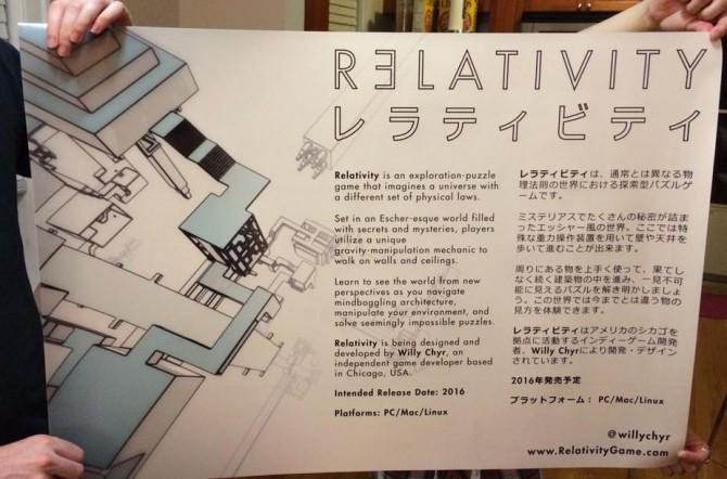 relativity_poster_TGS
