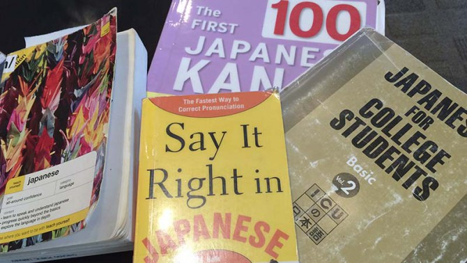 tgs_japanese_books