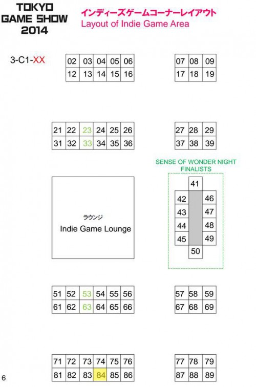 tokyo game show layout